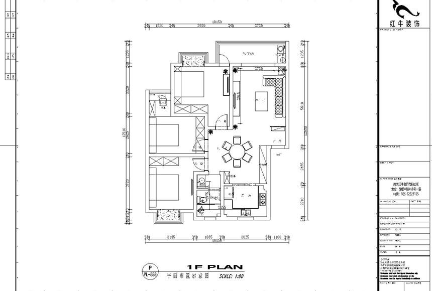 金叶花园--设计施工图-平1
