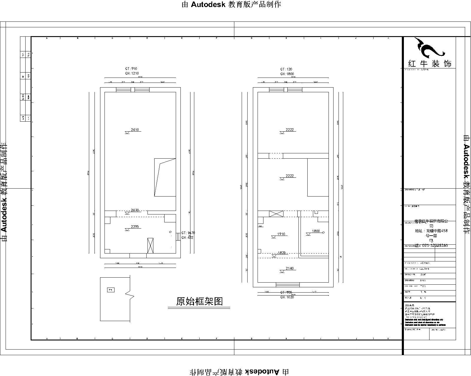 御水湾花园63-1-504原始框架图