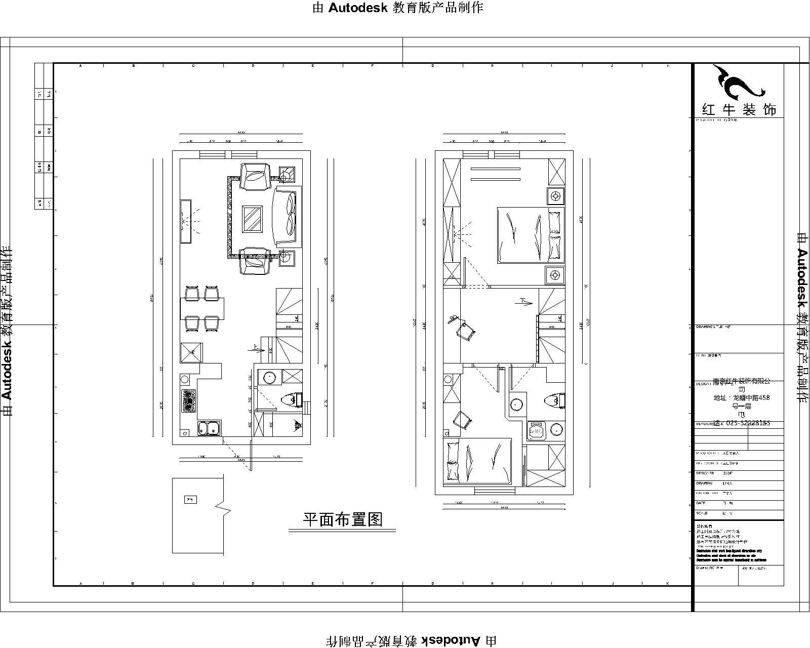 御水湾花园63-1-504平面布置图
