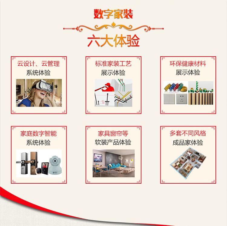 国庆手机页面_02