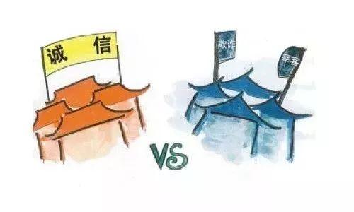 南京竞技宝dota2报价水太深,不想挨宰就看这里!