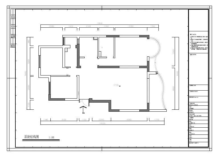 南京雅居乐145㎡现代简约--演绎当代生活美学11户型图01雅居乐原始结构图