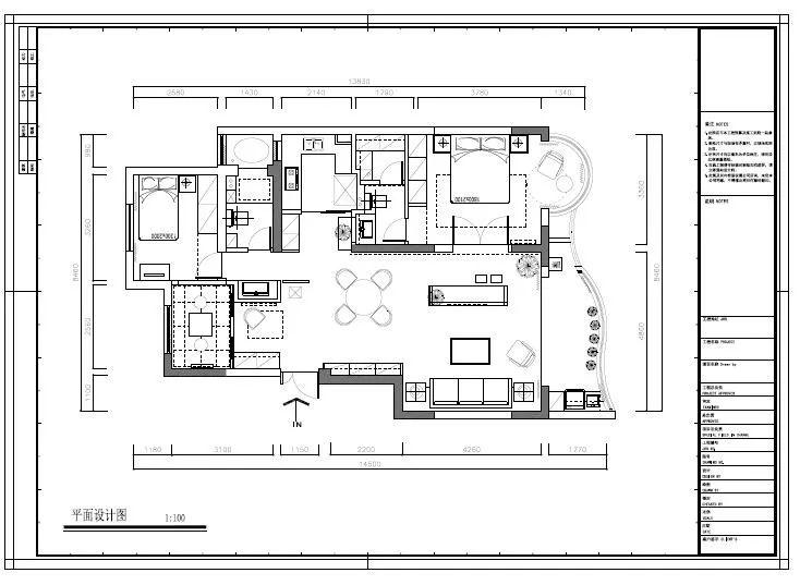 南京雅居乐145㎡现代简约--演绎当代生活美学12户型图02雅居乐平面设计图