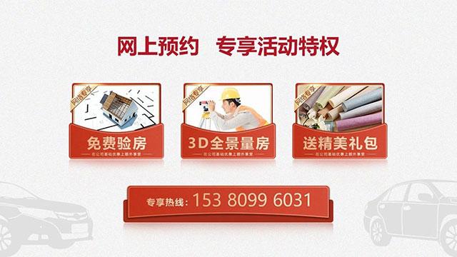 南京雅居乐145㎡现代简约--演绎当代生活美学14网上预约专享活动特权
