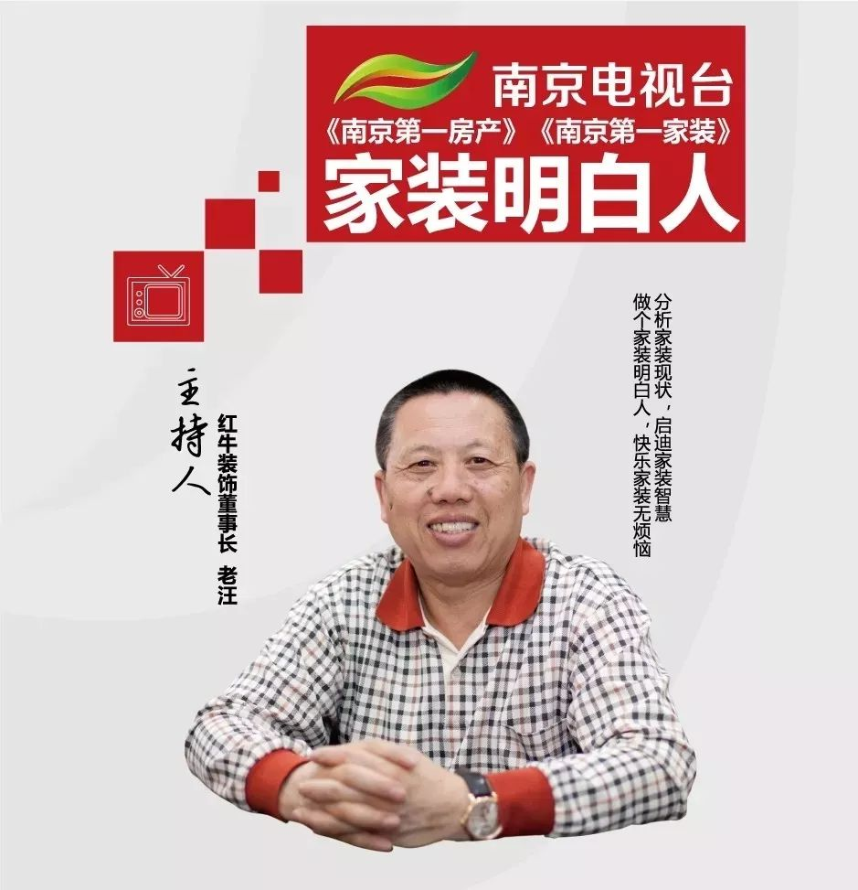 南京电视台《第1家装》服务进社区,竞技宝dota2样板房火热征集中!