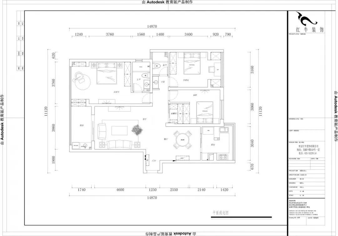 熊皓宇_同曦国际广场140㎡轻奢风格--改善性住房应该这样设计03户型图_平面布置图