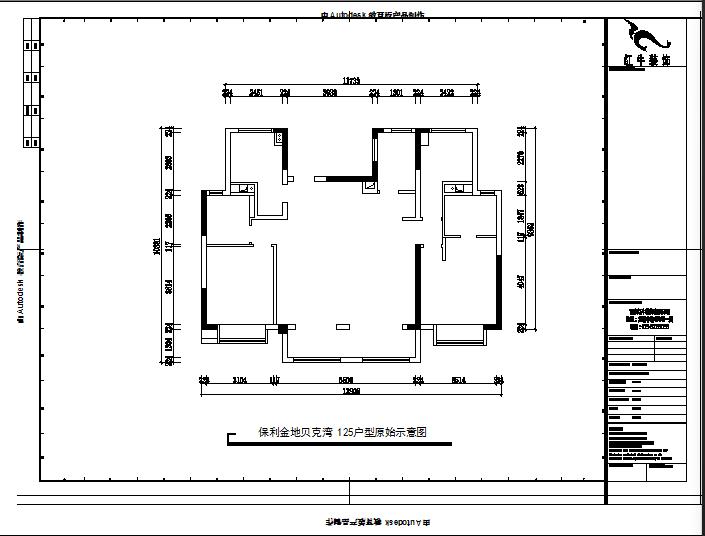 魏利利_竞技宝app官方设计--保利金地贝克湾125㎡美式风格02户型分析_125户型原始示意图
