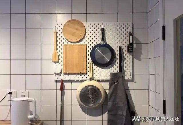 早知道洞洞板这么好用,何必打那么多柜子呢?