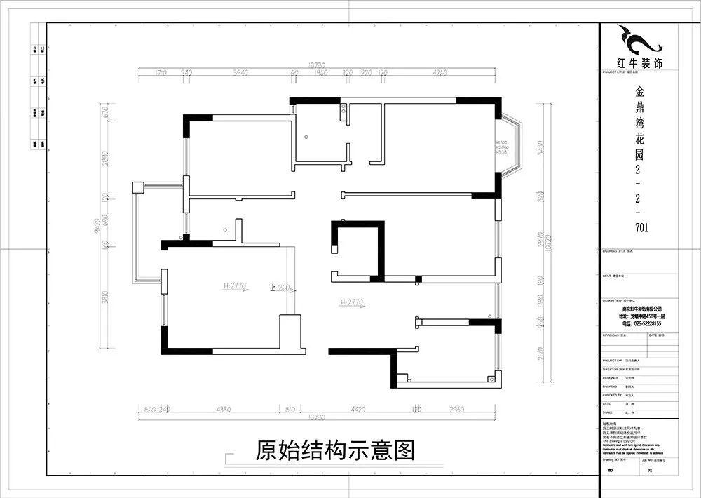 余玮_金鼎湾花园135㎡轻奢风格--老房升级改造,前后对比大变样!02平面布置_原始结构示意图