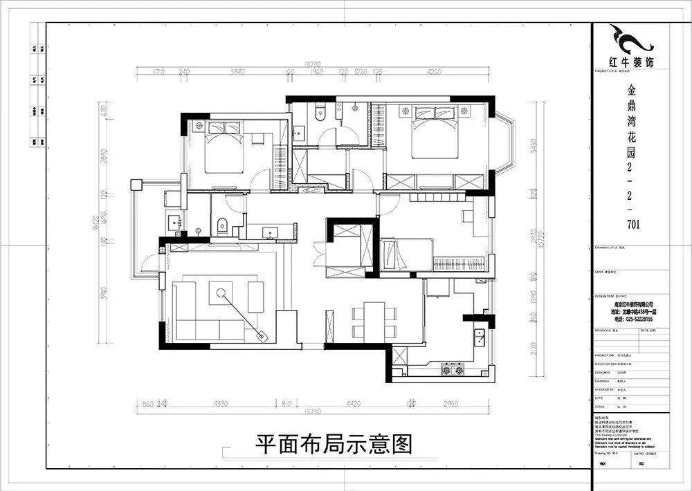 余玮_金鼎湾花园135㎡轻奢风格--老房升级改造,前后对比大变样!03平面布置_平面布局示意图