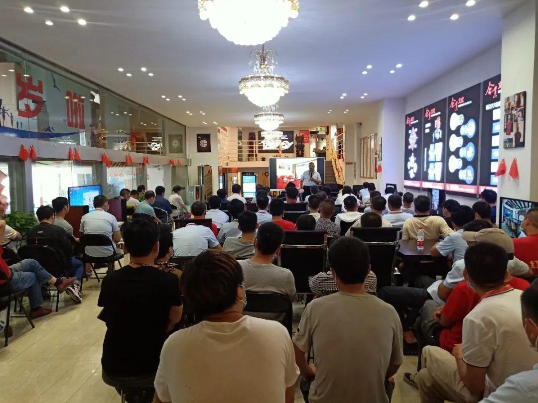 竞技宝app官方培训   2020上半年度工程汇报总结会