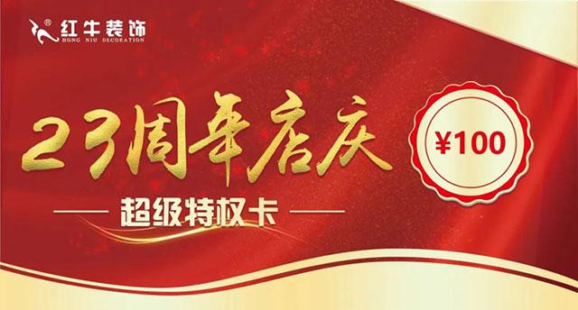 """11月1日起,南京生活垃圾""""强制分类"""",个人违规最高罚200元!"""