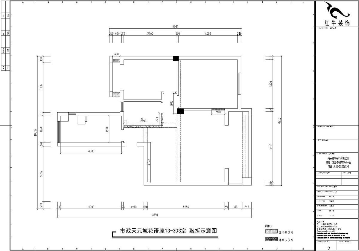 魏利利_市政天元城花语座13-303-85㎡-现代简约00原始结构图