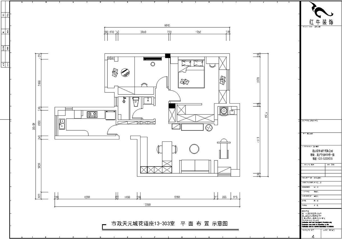 魏利利_市政天元城花语座13-303-85㎡-现代简约00平面布置图