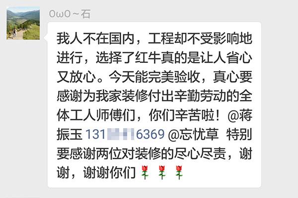 南京中南锦苑竞技宝dota2业主:选择了竞技宝app官方装饰真的是让人省心又放心