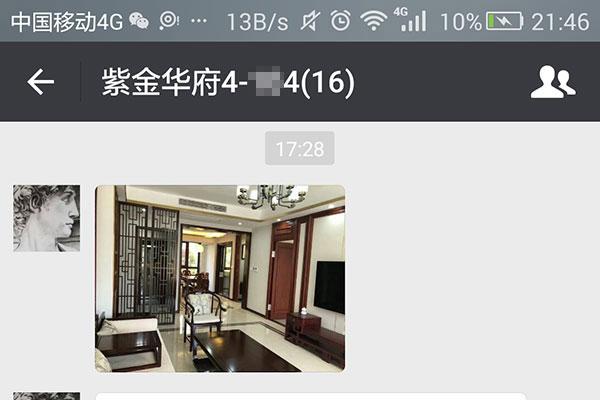 南京紫金华府竞技宝dota2业主:不仅为客户着想,而且在工程上精心施工,一丝不苟。